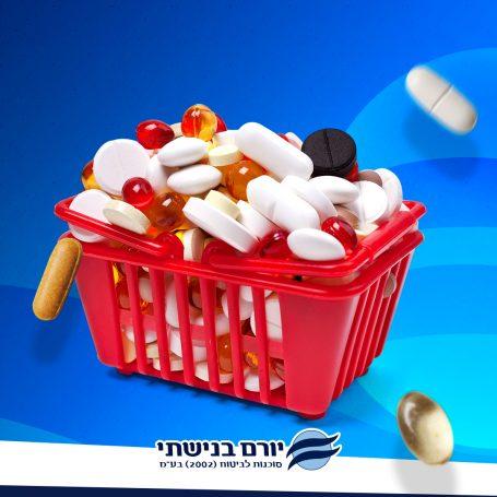 ביטוח תרופות מחוץ לסל התרופות